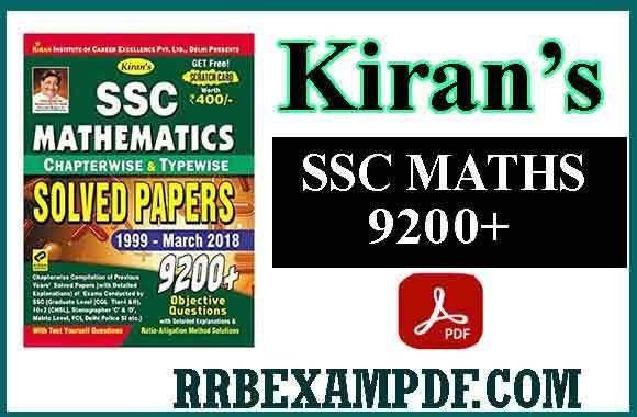 SSC KIRAN MATHS BOOK PDF