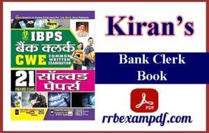 Kiran IBPS Clerk Book PDF