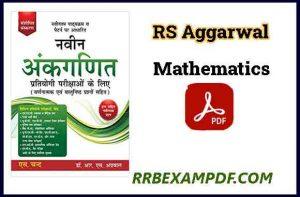 RS AGGARWAL MATHS BOOK PDF