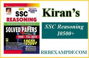 SSC KIRAN REASONING BOOK PDF DOWNLOAD
